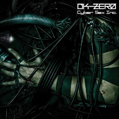 Dk-Zero - Cyber Sex Inc. (Colored LP)