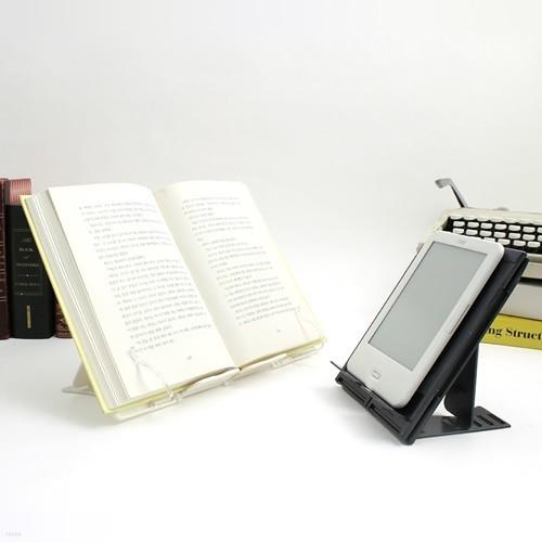 폴딩 독서대 접이식 휴대용 책받침대