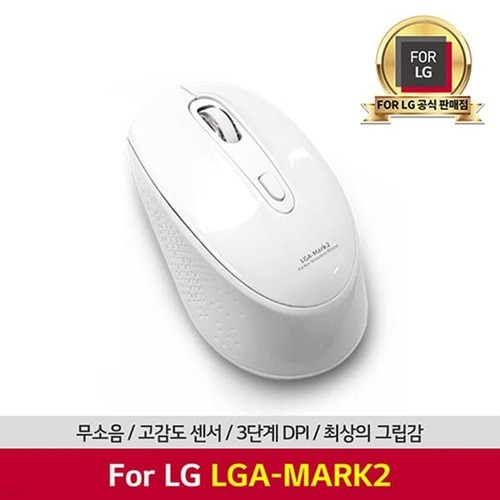 FOR LG 정품 LGA-MARK2 무소음키 적용 무선 마우...