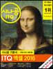 시나공 ITQ 엑셀 2016