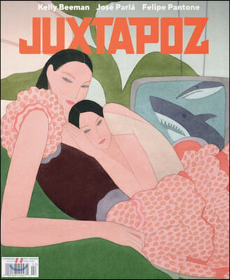 Juxtapoz (계간) : 2020년 Summer