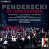 Kent Nagano 펜데레츠키: 성 누가 수난곡 (Krzysztof Penderecki: St Luke Passion)