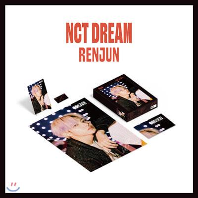 엔시티 드림 (NCT Dream) - 퍼즐 패키지 [런쥔 ver.] [주문제작 한정판]