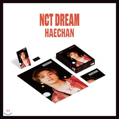 엔시티 드림 (NCT Dream) - 퍼즐 패키지 [해찬 ver.] [주문제작 한정판]