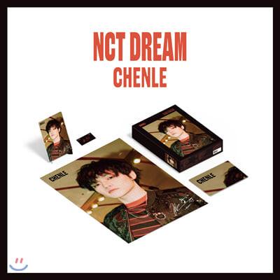 엔시티 드림 (NCT Dream) - 퍼즐 패키지 [천러 ver.] [주문제작 한정판]