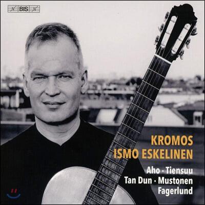 Ismo Eskelinen 21세기 기타 음악 모음집 (Kromos)