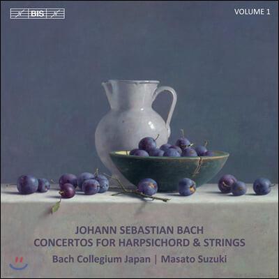 Masato Suzuki 바흐: 하프시코드 협주곡 1집 BWV 1052 1053 1056 1059R - 마사토 스즈키