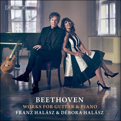 Franz Halasz / Debora Halasz 베토벤: 기타와 피아노를 위한 작품 (Beethoven: Works for Guitar and Piano)