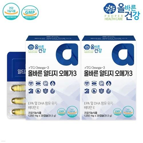 [올바른 건강] 올바른 알티지 오메가3 30캡슐*2박스