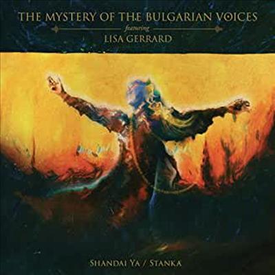 Mystery Of The Bulgarian Voices feat. Lisa Gerrard - Shandai Ya / Stanka (Digipack)