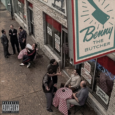 Benny The Butcher - Butcher On Steriods
