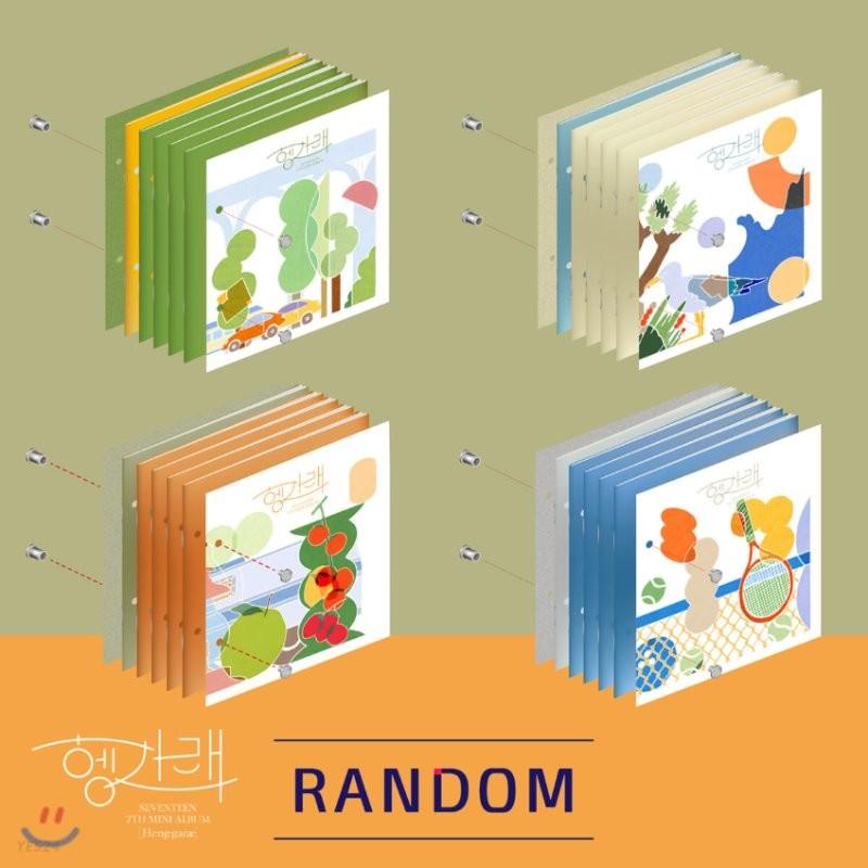 세븐틴 (Seventeen) - 미니앨범 7집 : [헹가래(Heng:garae)] [하나/둘/셋/넷 ver. 중 랜덤발송]