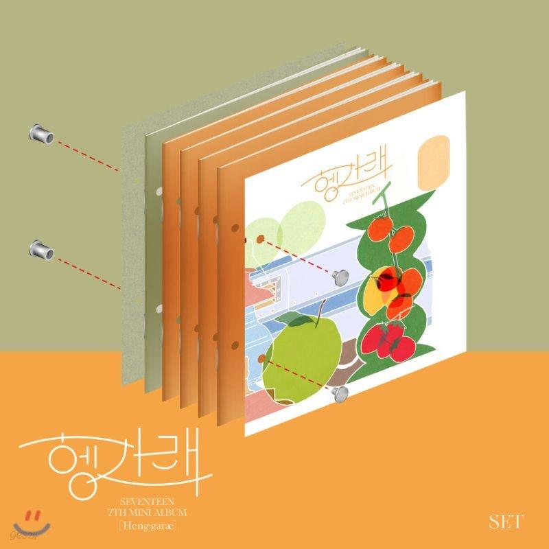 세븐틴 (Seventeen) - 미니앨범 7집 : [헹가래(Heng:garae)] [셋 ver.]
