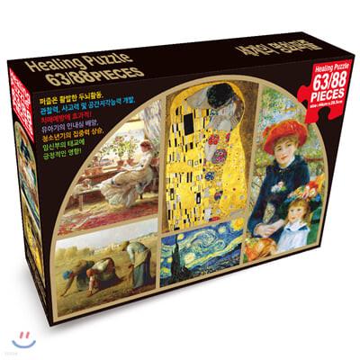 힐링퍼즐 Vol.1 세계의 명화 퍼즐