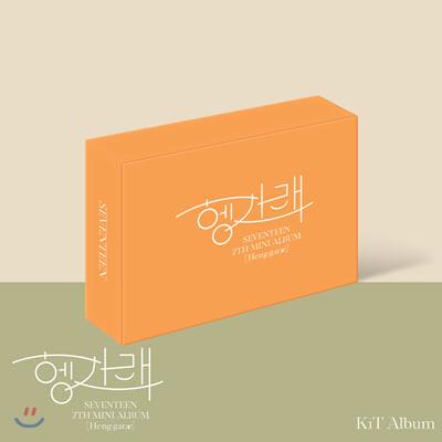 세븐틴 (Seventeen) - 미니앨범 7집 : [헹가래(Heng:garae)] [키트앨범]
