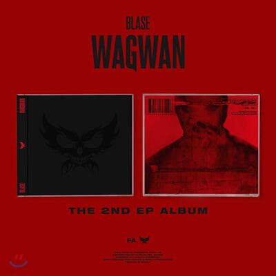 블라세 (Blase) - WAGWAN