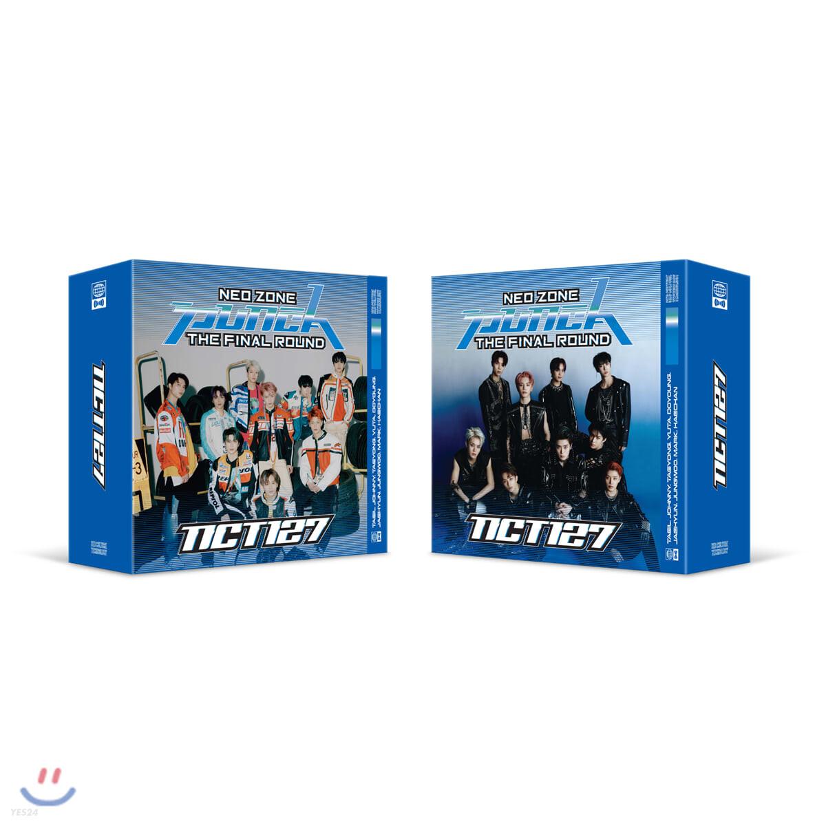 엔시티 127 (NCT 127) 정규 2집 리패키지 - NCT #127 Neo Zone: The Final Round [스마트 뮤직 앨범(키트 앨범)] [커버 2종 중 랜덤 발송]