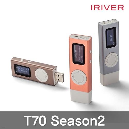 아이리버 T70 시즌2 32GB USB일체형 MP3+필름