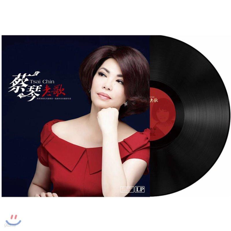 Tsai Chin (채금) - 老歌 (노가) [LP]