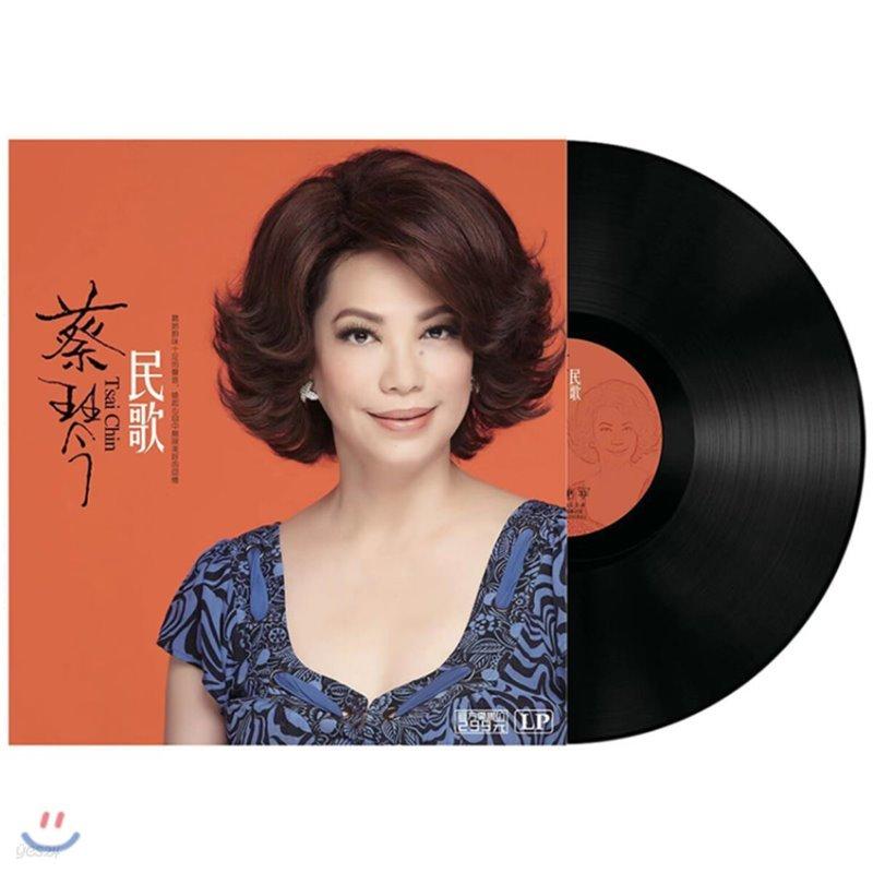 Tsai Chin (채금) - 民歌 (민가) [LP]
