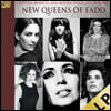 여성 파두 모음집 (New Queens of Fado) [LP]