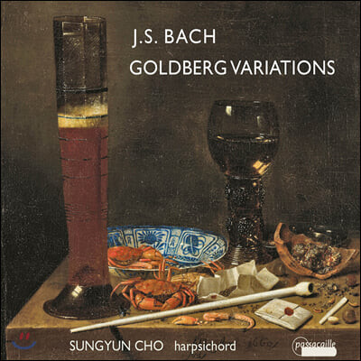 조성연 - 바흐: 골든베르크 변주곡 [하프시코드 연주반] (Bach: Goldberg Variations)
