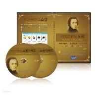 (마인드트레이닝)쇼팽 이펙트 기능성 음반(CD 2Disc+안내책자)/집중력향상/대체의학분야1위/알파파 유도/바이노럴비트+클래식+네추럴사운드 최적화