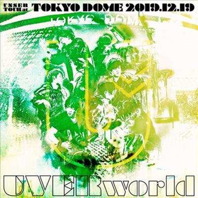 UVERworld (우버월드) - Unser Tour At Tokyo Dome (2Blu-ray) (초회생산한정반)(Blu-ray)(2020)
