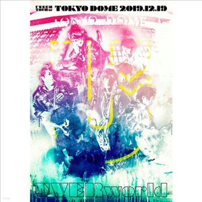 UVERworld (우버월드) - Unser Tour At Tokyo Dome (지역코드2)(DVD)