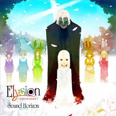 Sound Horizon (사운드 호라이즌) - Elysion ~樂園幻想物語組曲~ (Re:Master Production) (UHQCD)
