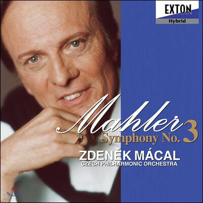 Zdenek Macal 말러: 교향곡 3번 (Mahler: Symphony No. 3)