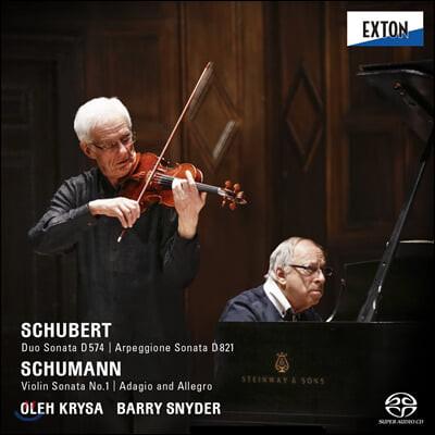 Oleh Krysa / Barry Snyder 슈베르트: 바이올린 소나타 4번, 아르페지오네 소나타 / 슈만: 바이올린 소나타 1번, 아다지오와 알레그로