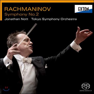 Jonathan Nott 라흐마니노프: 교향곡 2번 (Rachmaninov: Symphony Op. 27)
