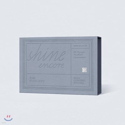 김성규 -  SOLO CONCERT [SHINE ENCORE] [키트 비디오]