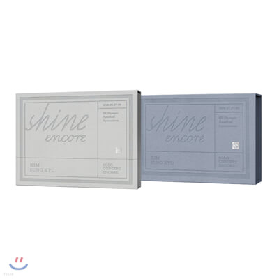 김성규 -  SOLO CONCERT [SHINE ENCORE] [SET]