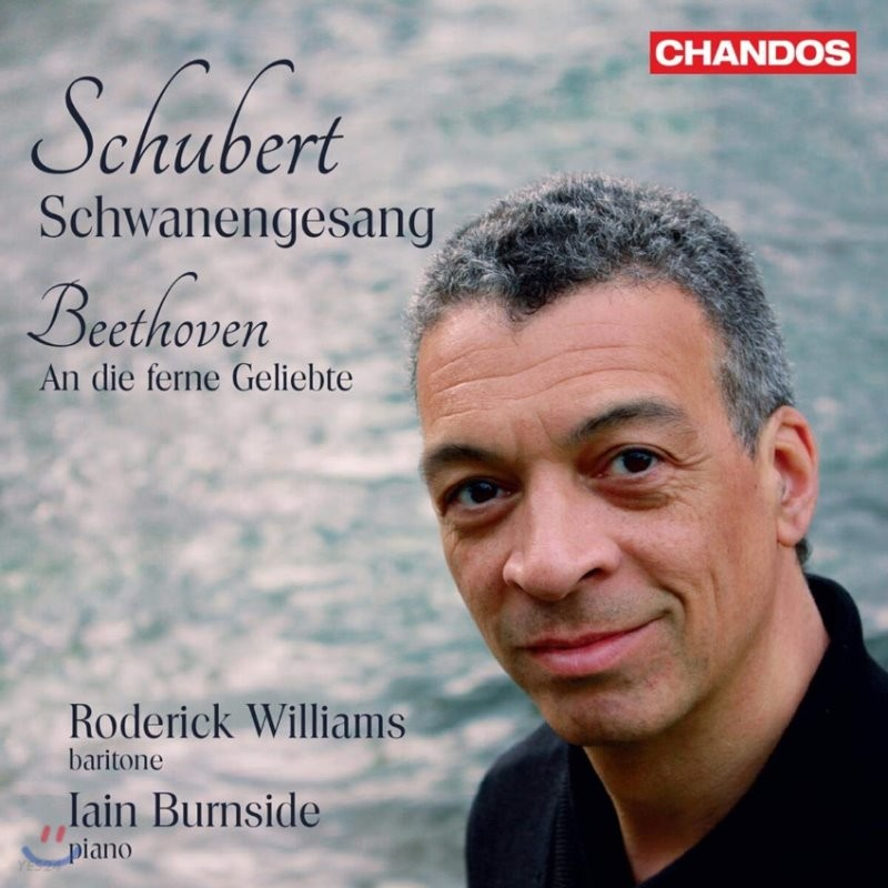 Roderick Williams 슈베르트: 백조의 노래 / 베토벤: 멀리 있는 연인에게 - 로데릭 윌리엄스
