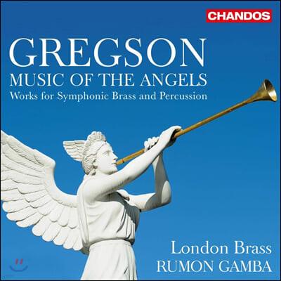Rumon Gamba 에드워드 그렉슨: 금관악기와 타악기를 위한 작품집 (Edward Gregson: Music of the Angels)