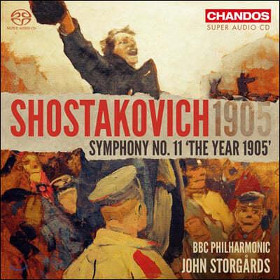 John Storgards 쇼스타코비치: 교향곡 11번 `1905년` (Shostakovich: Symphony Op.103)