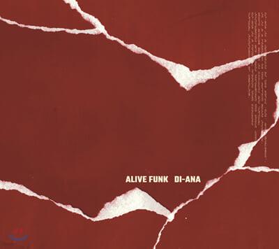 얼라이브 펑크 (Alive Funk) 1집 - Di-ana