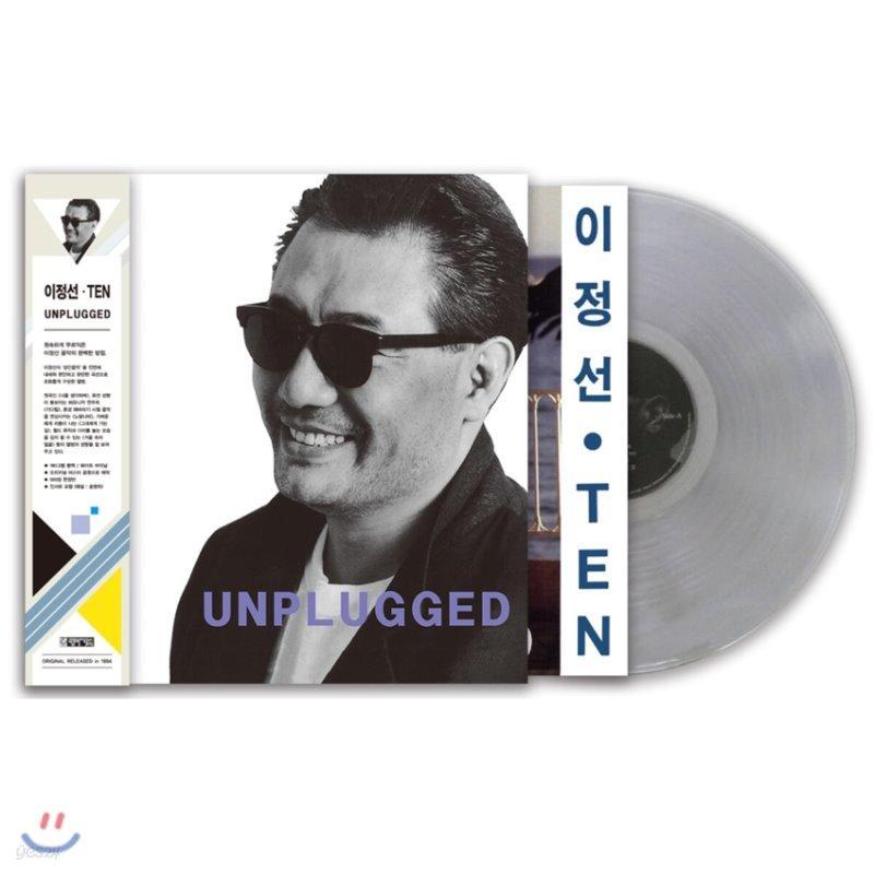 이정선 - 10집 (Ten) Unplugged [크리스탈 컬러 LP]