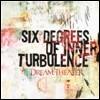 Dream Theater (드림 씨어터) - Six Degrees Of Inner Turbulence [2 LP]