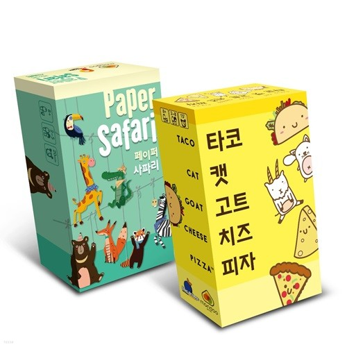 [만두게임즈] 타코캣고트치즈피자 + 페이퍼사파리 (한정수량)