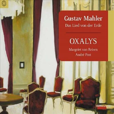 말러: 대지의 노래 - 실내악반 (Mahler: Das Lied von der Erde - for Chamber) - Oxalys