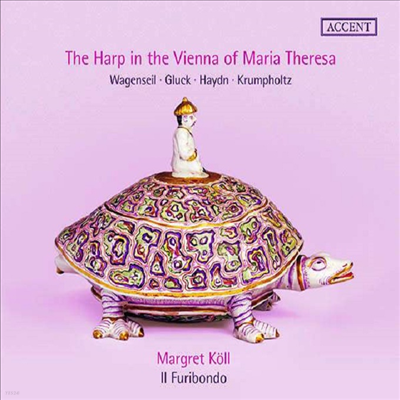 마리아 테레지아 여제 시대의 빈 하프 작품집 (The Harp in Vienna of Maria Theresa) - Margret Koll