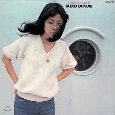 Onuki Taeko (오누키 타에코) - 2집 Sunshower [2LP]