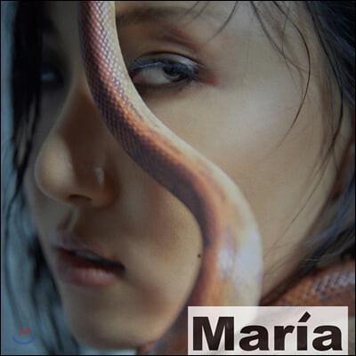 화사 - 미니앨범 1집 : Maria