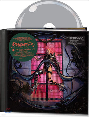 Lady Gaga (레이디 가가) - 6집 Chromatica [Deluxe]