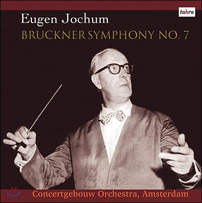 Eugen Jochum 브루크너: 교향곡 7번 (Bruckner: Symphony WAB107) [2LP]