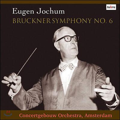 Eugen Jochum 브루크너: 교향곡 6번 (Bruckner: Symphony WAB106) [2LP]
