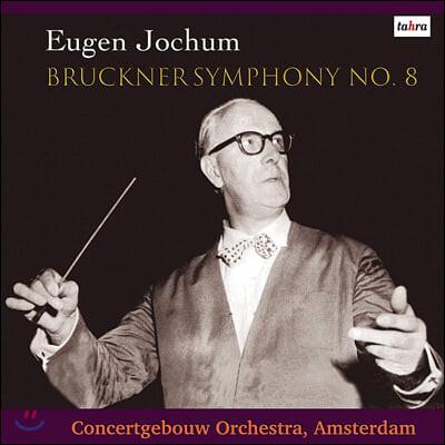 Eugen Jochum 브루크너: 교향곡 8번 (Bruckner: Symphony WAB108) [2LP]